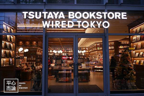 WIRED TOKYO松山站前店 (10)