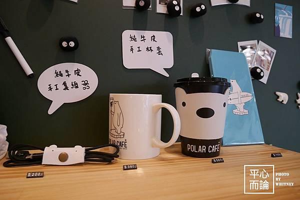 POLAR CAFE (2)