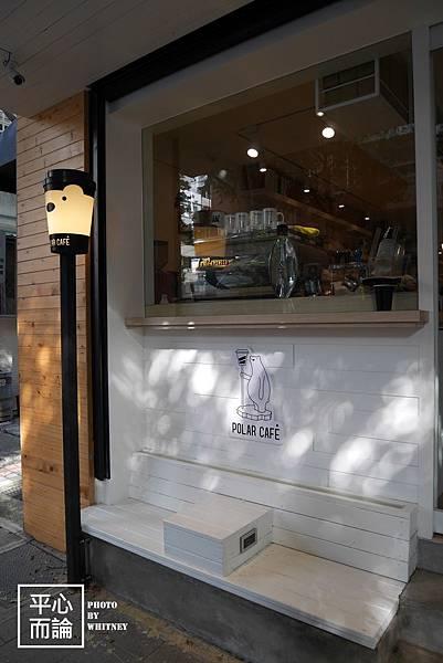 POLAR CAFE (4)