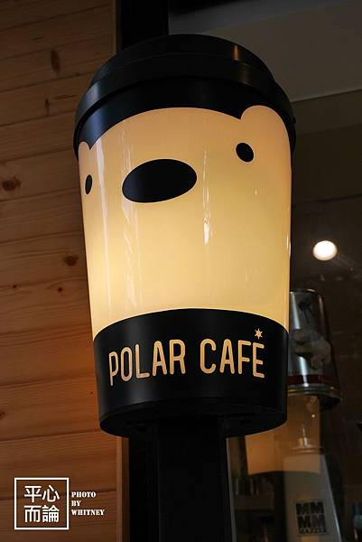 POLAR CAFE (5)