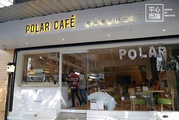 POLAR CAFE (6)