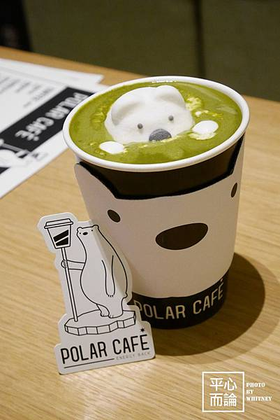 POLAR CAFE (14)