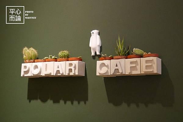 POLAR CAFE (20)