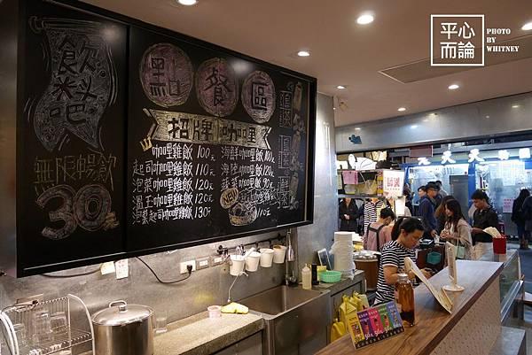 師園鹽酥雞 (16)