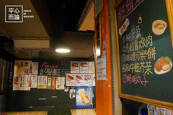 紅蜻蜓食事處(赤とんぼ) (2)