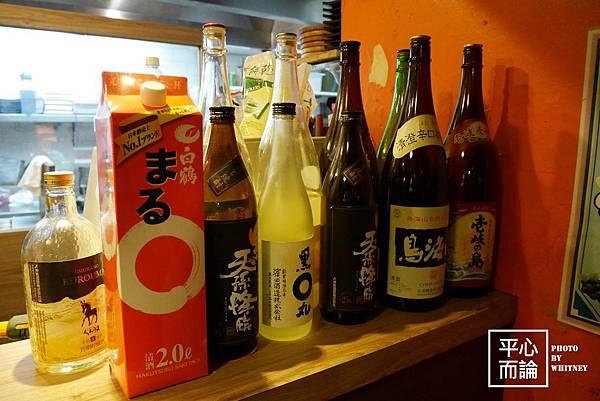 紅蜻蜓食事處(赤とんぼ) (3)