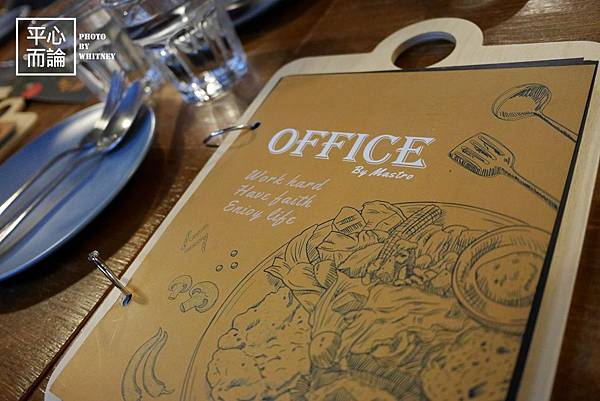 Office By Mastro (2)