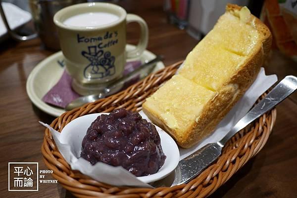 Komeda's Coffee (25)