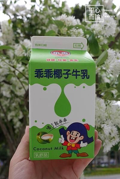 乖乖椰子牛乳 (1)