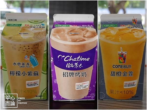 泰山茶攤一條街 (1)