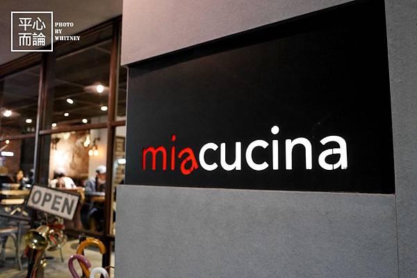 MiaCucina (1)