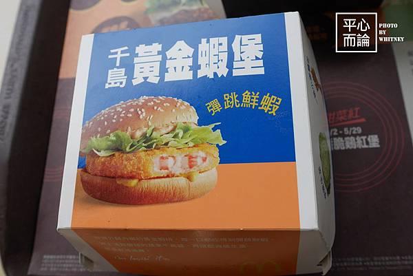 麥當勞千島黃金蝦堡 (1)