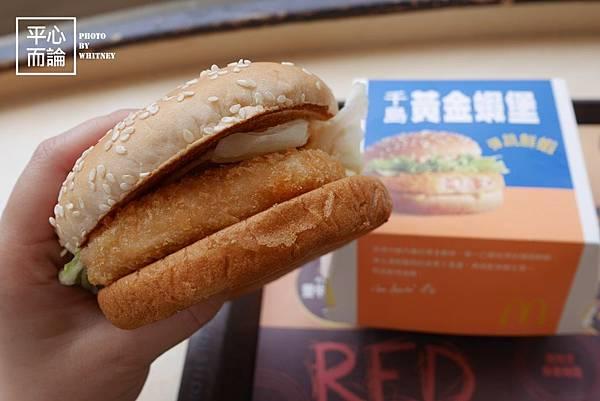 麥當勞千島黃金蝦堡 (3)