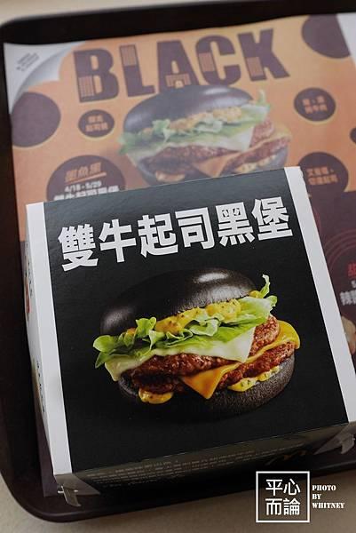 麥當勞雙牛起司黑堡 (2)