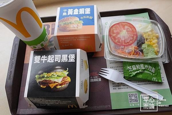 麥當勞雙牛起司黑堡 (1)