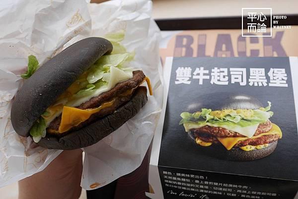 麥當勞雙牛起司黑堡 (4)