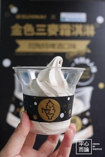 全家啤酒霜淇淋 (2)
