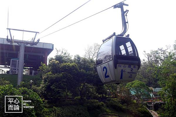 二龍喉公園、松山纜車 、松山市政公園 (5)