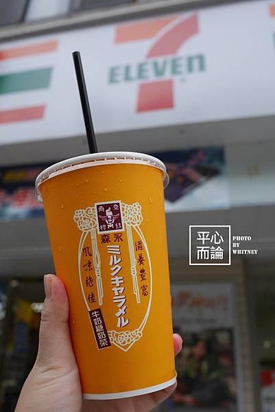 森永牛奶糖奶茶 (3).JPG