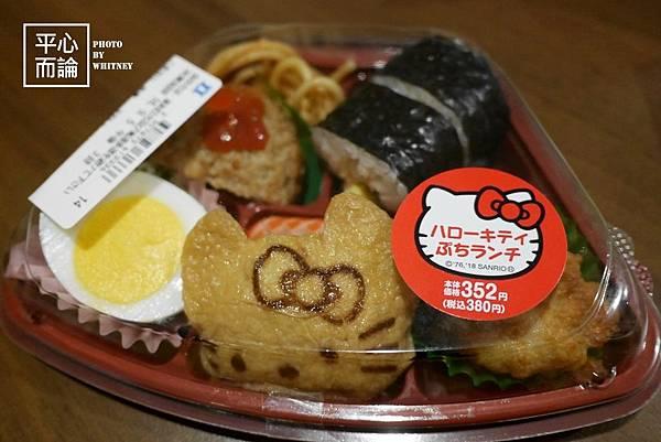Hello Kitty Petit Lunch ハローキティ ぷちランチ (1).JPG
