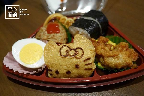 Hello Kitty Petit Lunch ハローキティ ぷちランチ (2).JPG