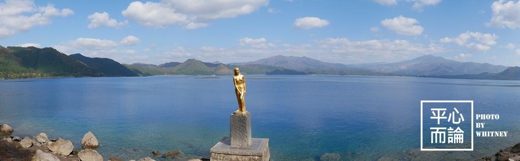 田澤湖 (2).JPG