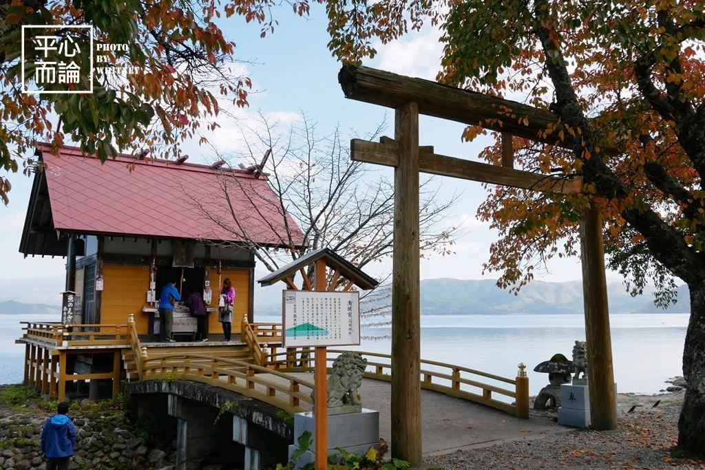 田澤湖 (10).JPG