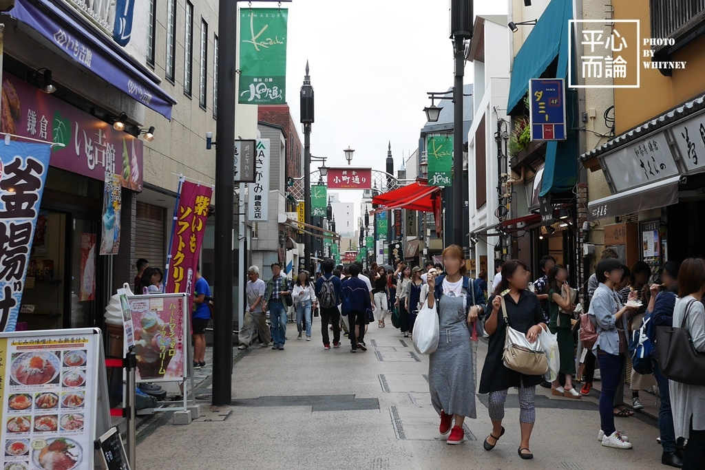 小町通り (1).JPG