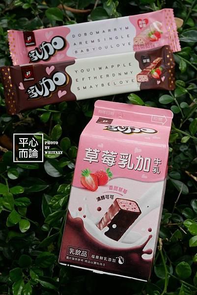 77草莓乳加牛乳 (4).JPG
