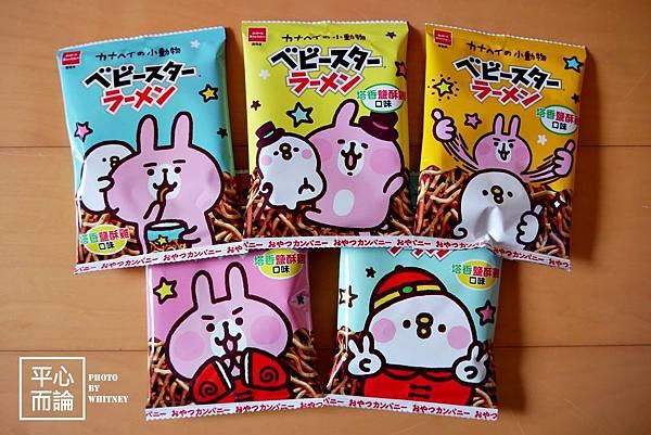 優雅食點心餅-卡娜赫拉的小動物 (5).JPG