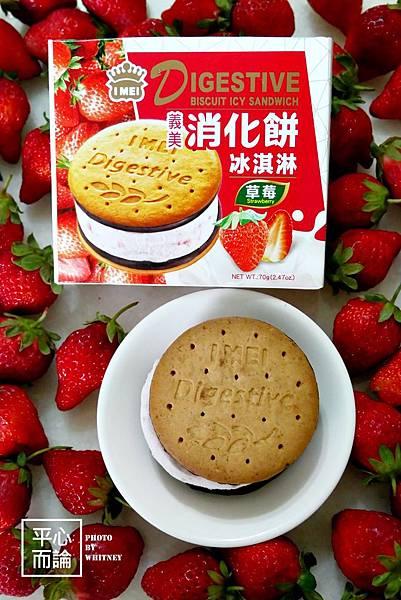 義美草莓消化餅冰淇淋 (4).JPG