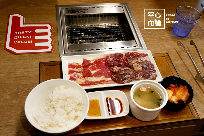 焼肉ライク(燒肉LIKE) (14).JPG