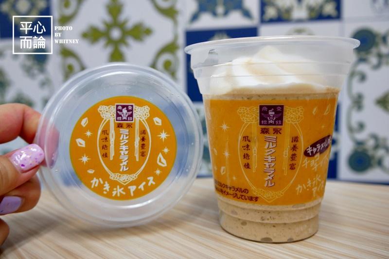 森永牛奶糖冰沙聖代 (2).JPG