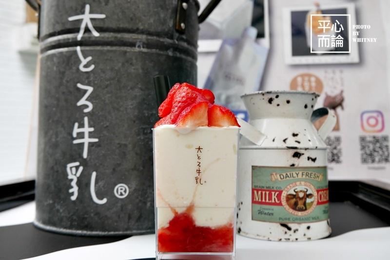 大とろ牛乳Ootoromilk 台北本舖 (12).JPG