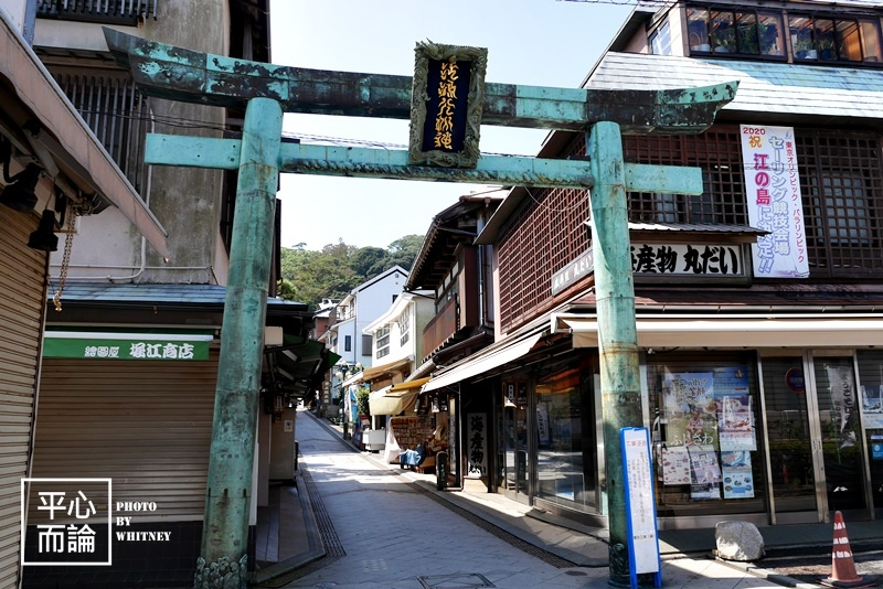 江之島 (2).JPG