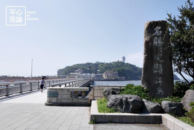 江之島 (1).JPG
