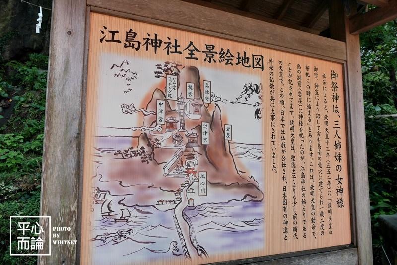 江之島 (6).JPG