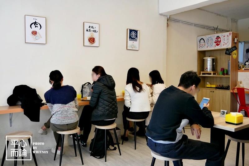 不二憩食所 (2).JPG