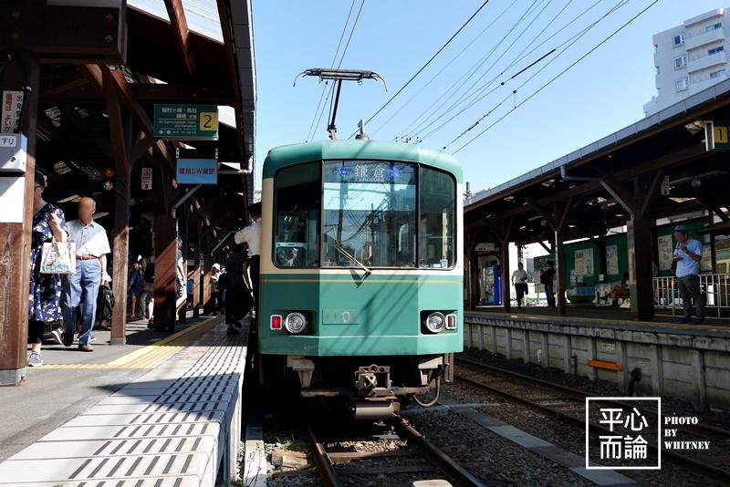 江之電 (4).JPG