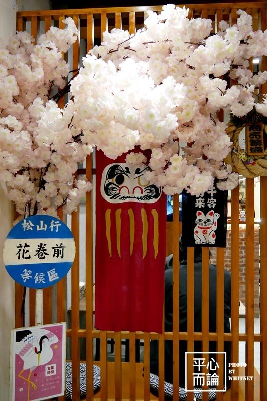 花卷刺身和食 (3).JPG