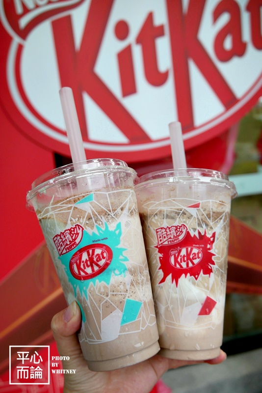 KitKat巧克力酷繽沙 (10).JPG