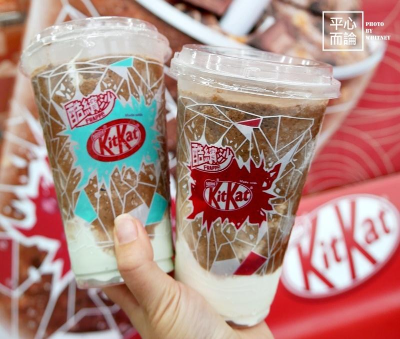 KitKat巧克力酷繽沙 (11).JPG
