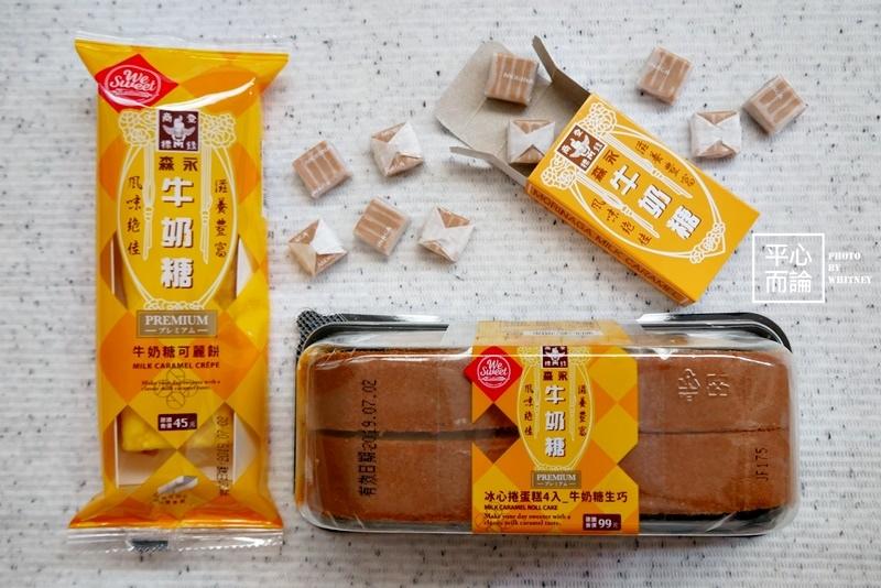 全聯We Sweet牛奶糖甜品屋 (4).JPG