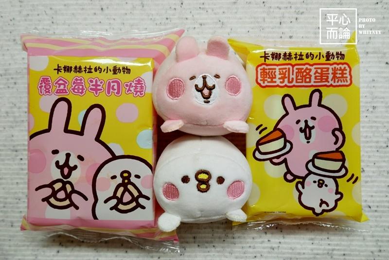 卡娜赫拉的小動物輕乳酪蛋糕、覆盆莓半月燒 (5).JPG
