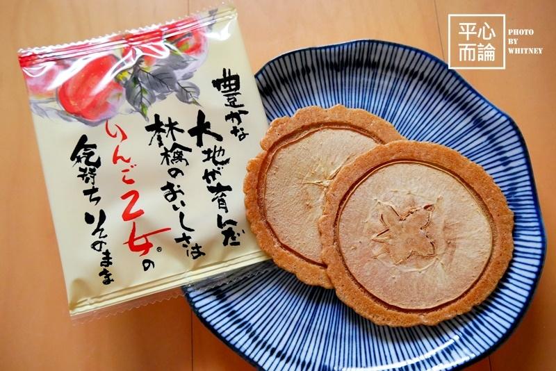 りんご乙女 (5).JPG