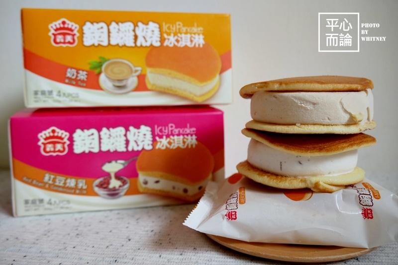 義美銅鑼燒冰淇淋 奶茶 紅豆煉乳 (2).JPG