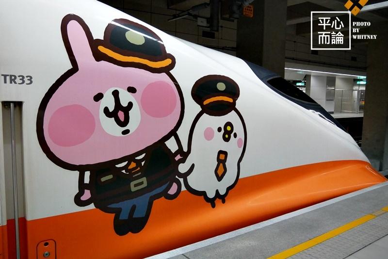 台灣高鐵 x 卡娜赫拉的小動物聯名彩繪列車 (8).JPG