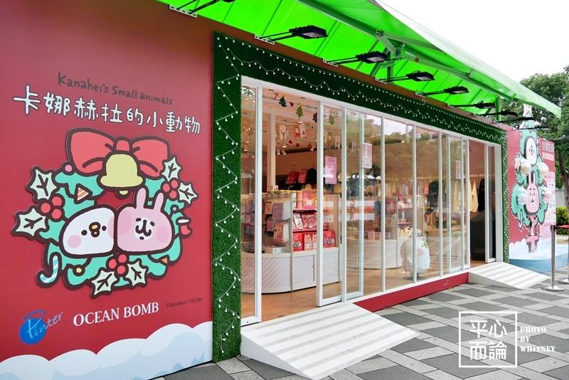 卡娜赫拉的閃閃耶誕夢 (11).JPG
