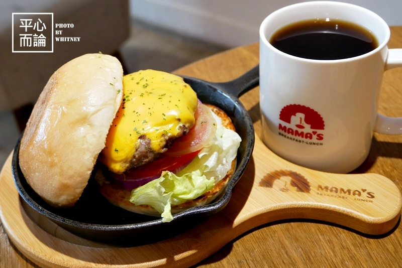 MAMA%5CS 鐵鍋早午餐 (16).JPG