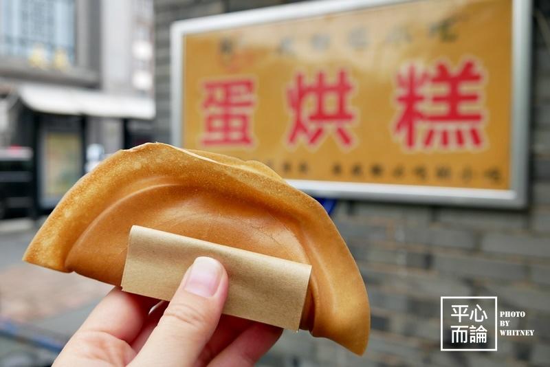 陶記蛋烘糕 (9).JPG